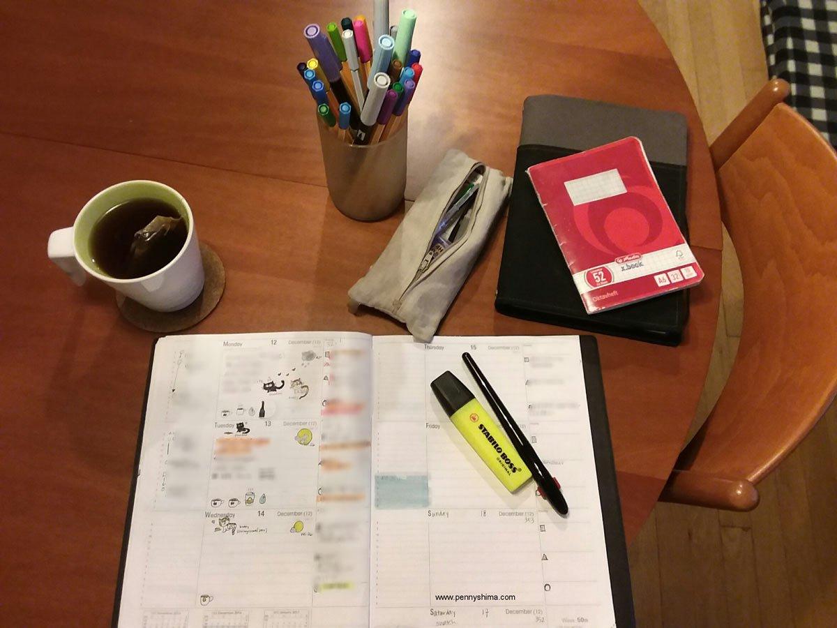 planner status, December 2016 edition